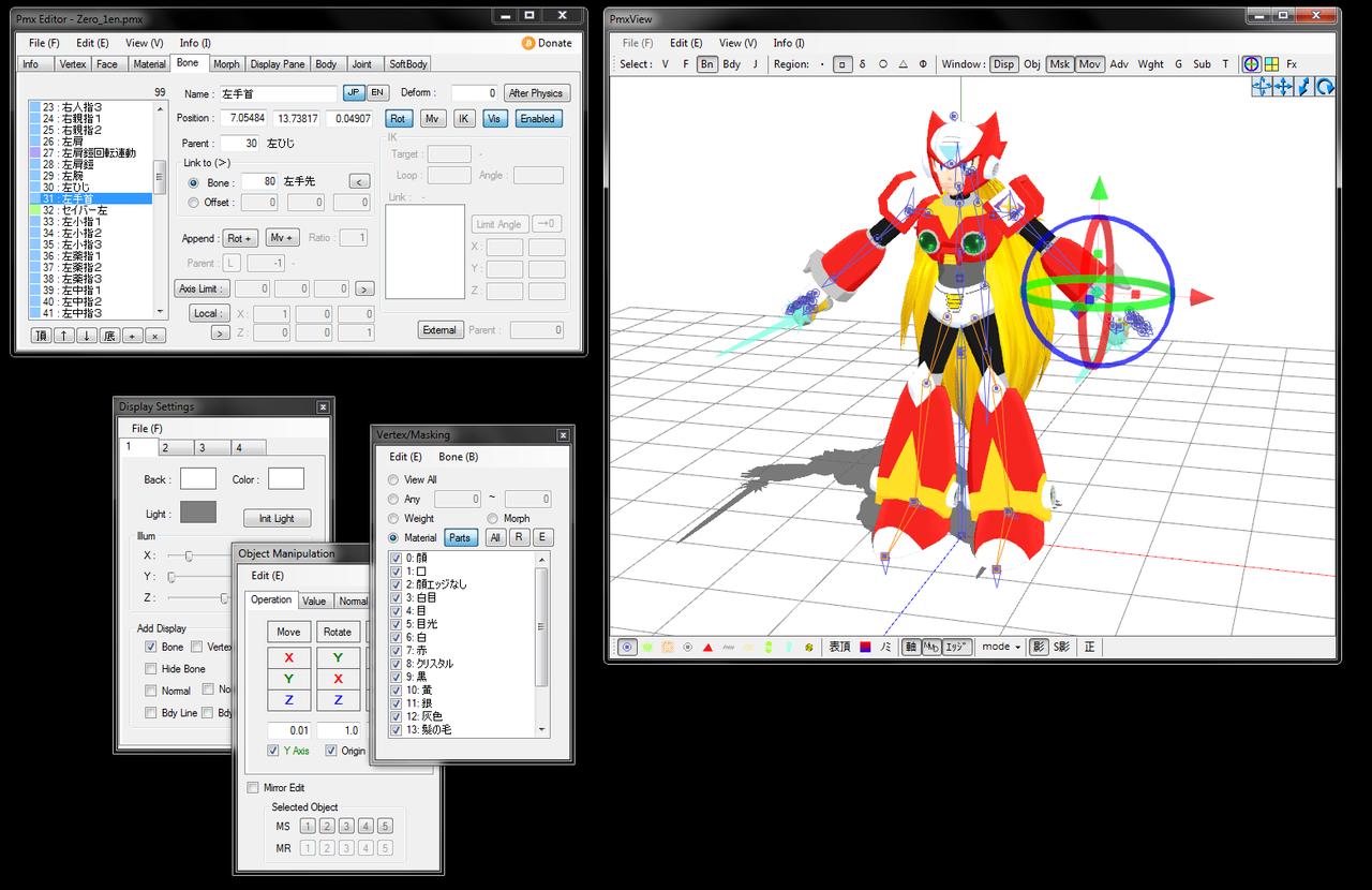English Pmx Editor - Imagem 1 do software