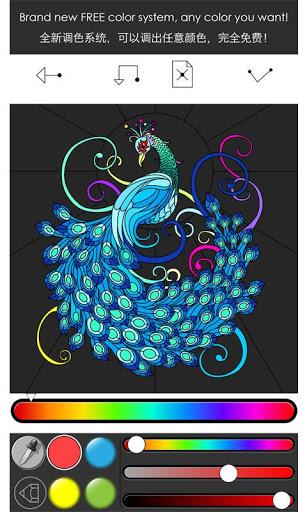 Imagem 1 Do Momi Coloring Book