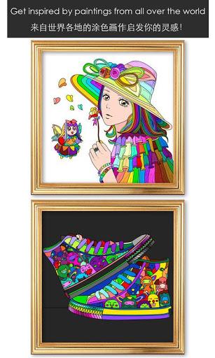 Imagem 4 Do Momi Coloring Book Ampliar