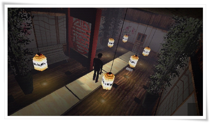Banned Memories: Yamanashi - Imagem 1 do software