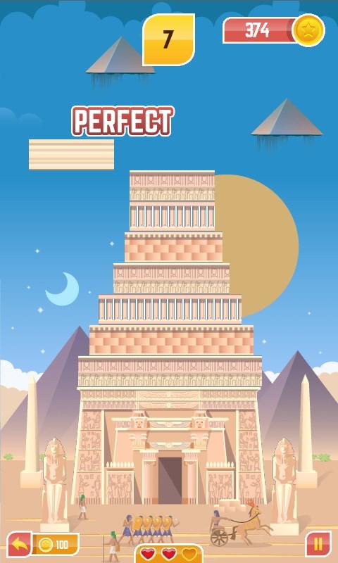 Tower Mania - Imagem 2 do software