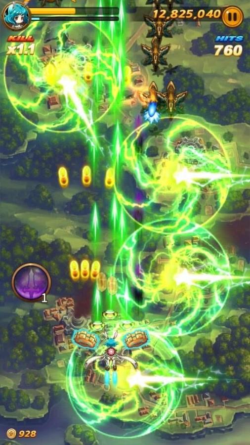 Soul Rage - Imagem 1 do software