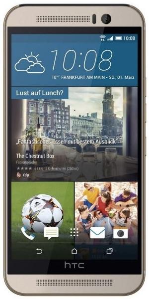 HTC One M9S
