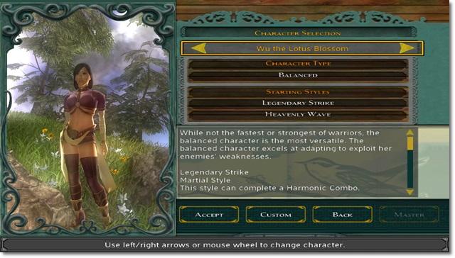 Jade Empire - Imagem 1 do software