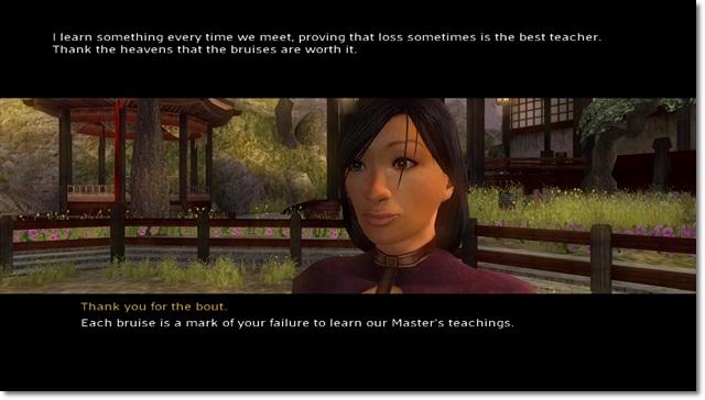 Jade Empire - Imagem 3 do software
