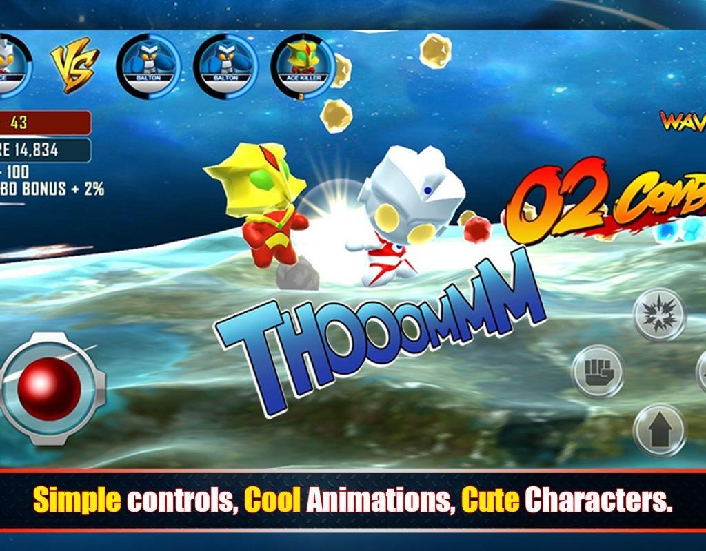 Ultraman Rumble - Imagem 1 do software