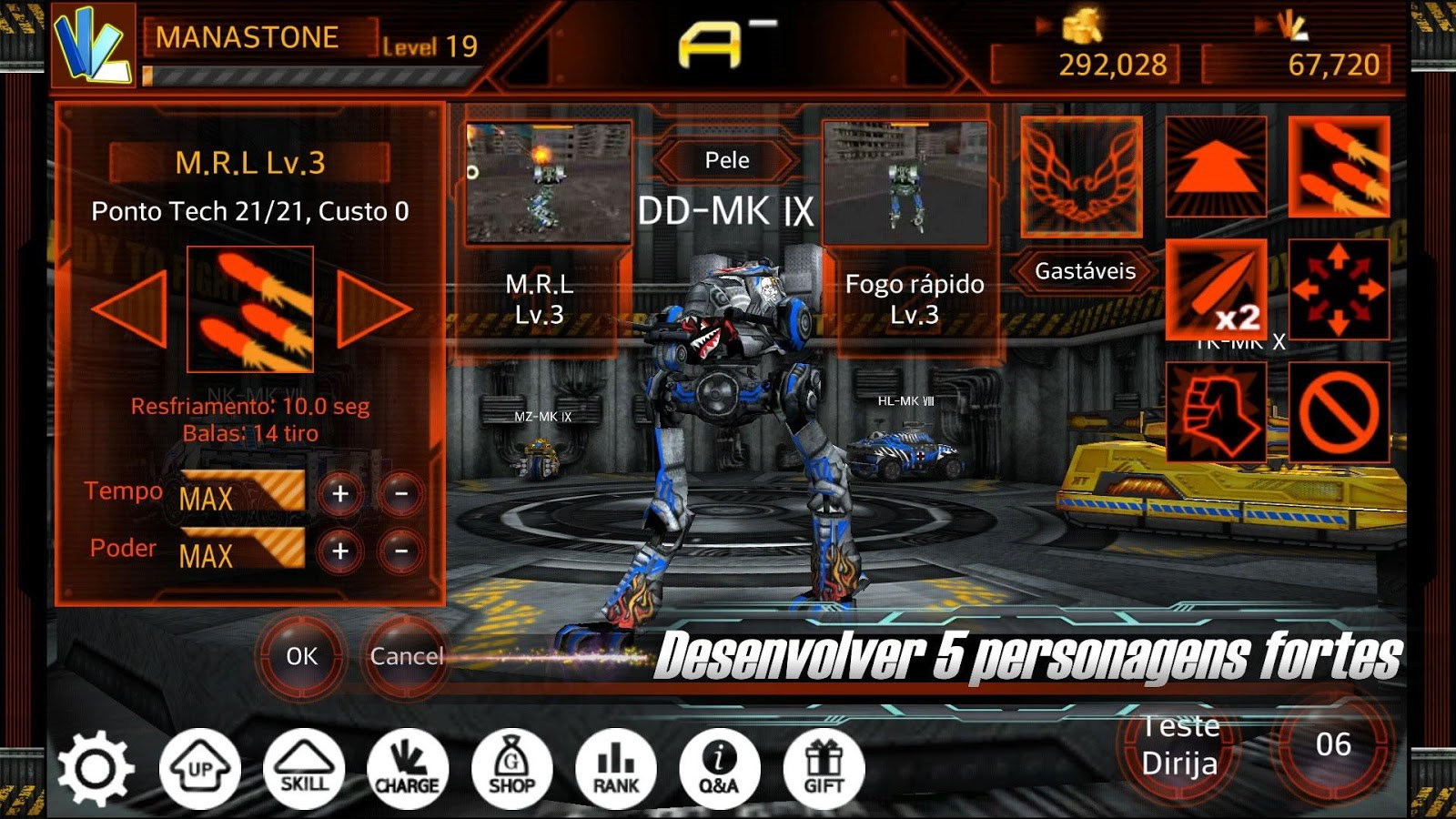 Metal Combat Arena - Imagem 1 do software