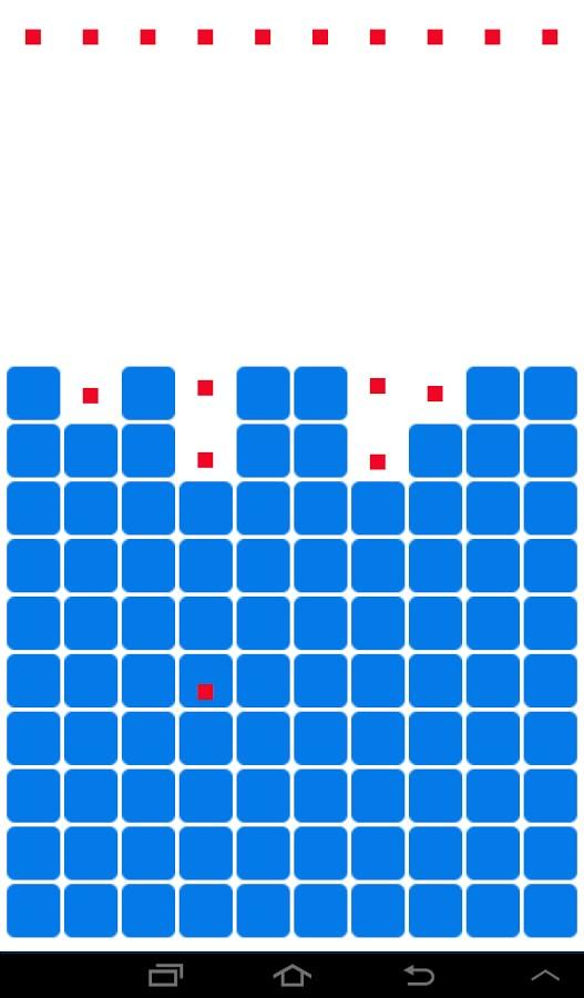 Break Square - Imagem 2 do software