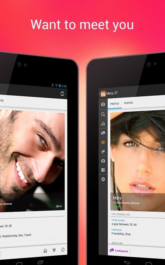 Encontro Social e chat – Mamba - Imagem 1 do software