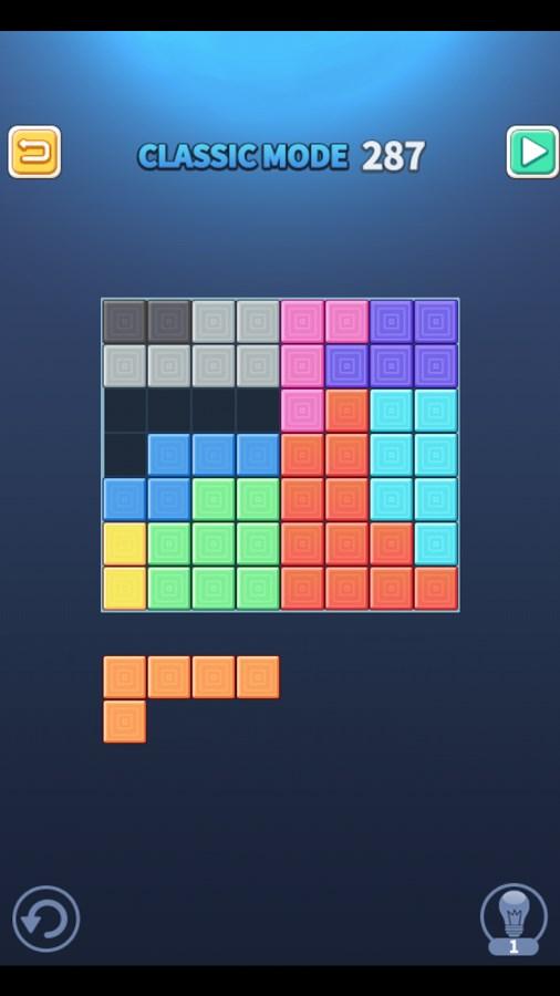 Block Puzzle Rei - Imagem 1 do software