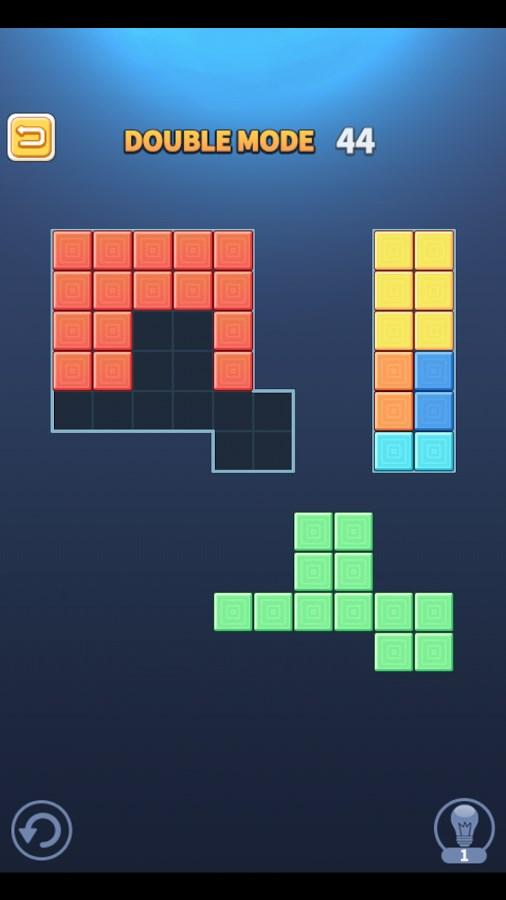 Block Puzzle Rei - Imagem 2 do software