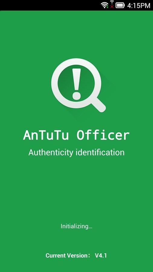 AnTuTu Officer - Imagem 1 do software