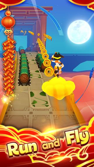 Monkey King Escape - Imagem 2 do software