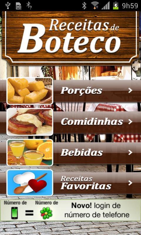 Receitas de Boteco - Imagem 1 do software