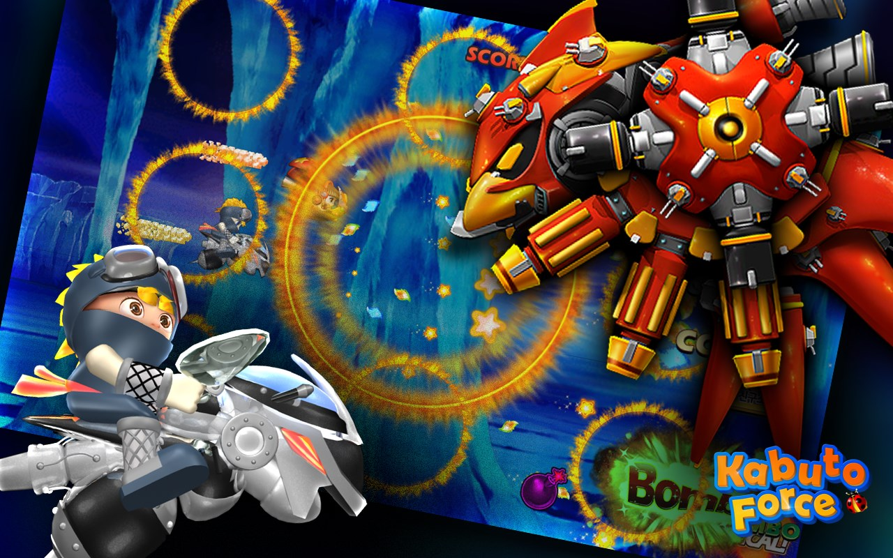 Kabuto Force - Imagem 1 do software