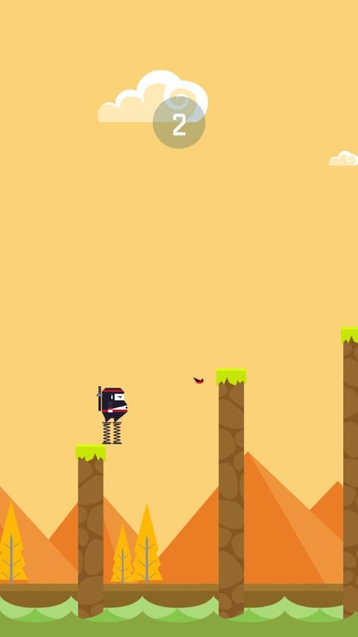 Spring Ninja - Imagem 2 do software