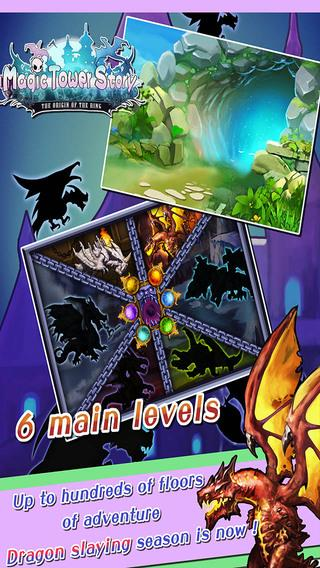 Magic Tower Story - Imagem 2 do software