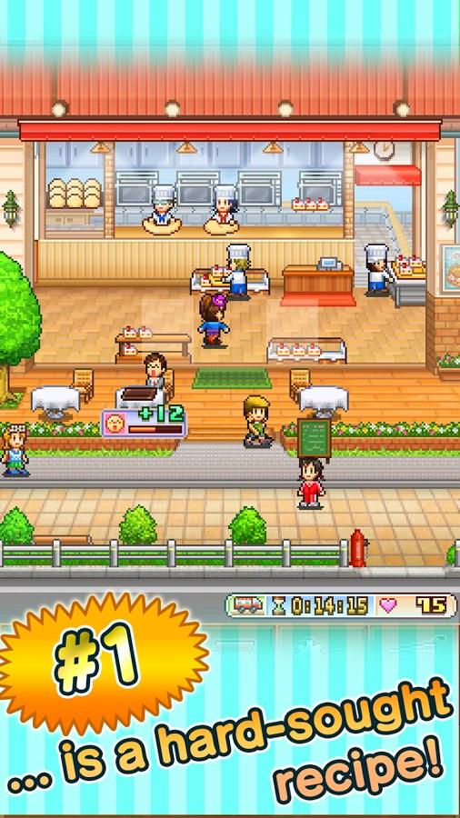 Bonbon Cakery - Imagem 2 do software