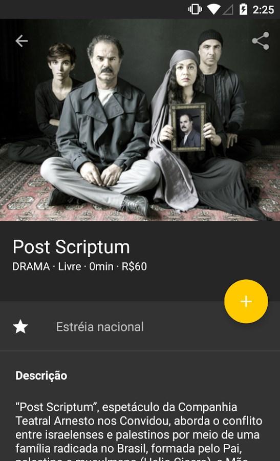 Festival de Curitiba 2015 - Imagem 2 do software