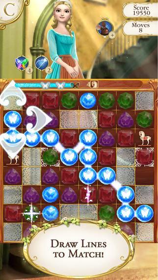 Cinderella Free Fall - Imagem 1 do software