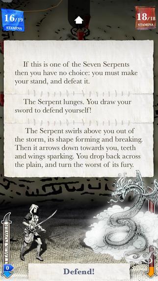 Sorcery! 3 - Imagem 2 do software