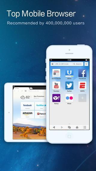 UC Browser+ - Imagem 1 do software