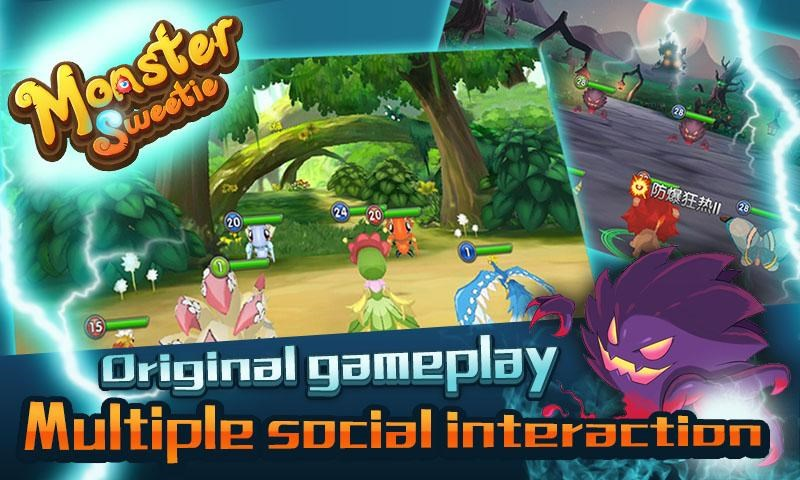 Monster Sweetie - Imagem 1 do software
