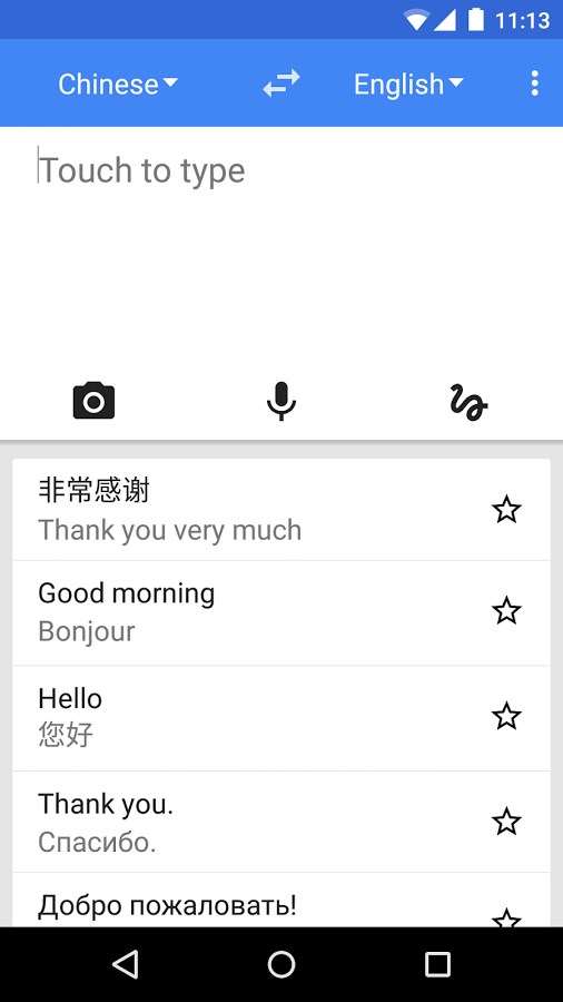 Google Tradutor - Imagem 1 do software