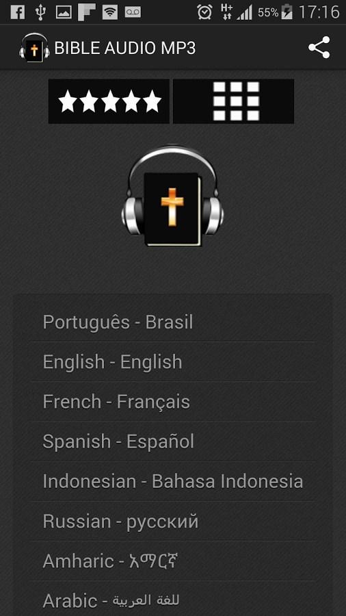 Áudio Bíblia Português - Imagem 1 do software