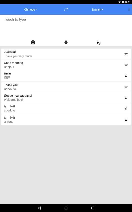 google tradutor baixaki