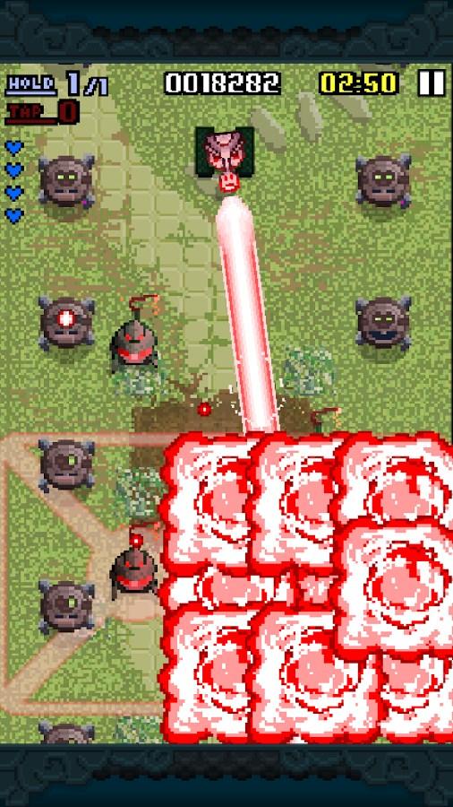 Magenta Arcade - Imagem 1 do software