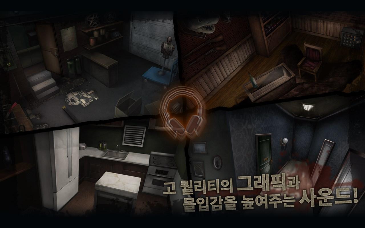 House of Grudge - Imagem 1 do software