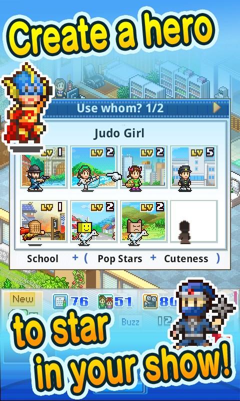 Anime Studio Story - Imagem 2 do software
