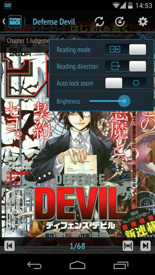 Manga Rock - Best Manga Reader - Imagem 1 do software