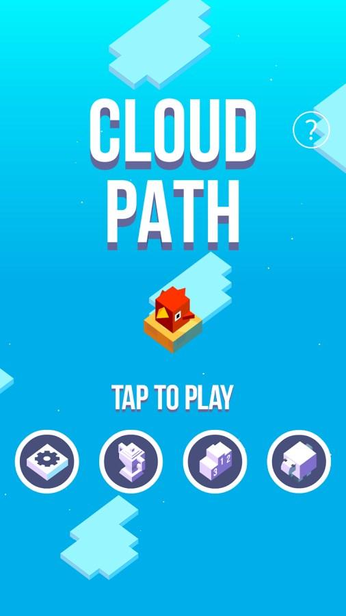 Cloud Path - Imagem 1 do software