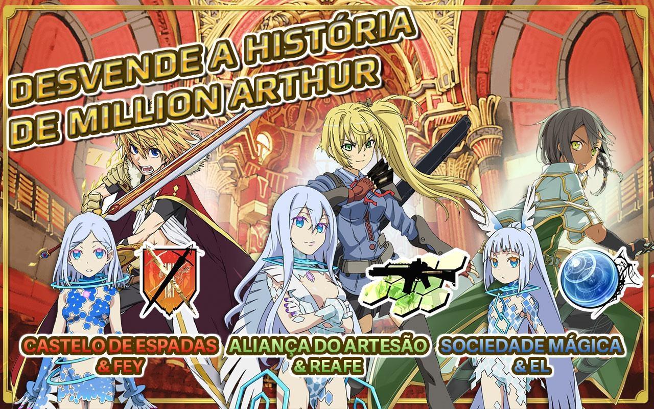 Million Arthur - Imagem 1 do software