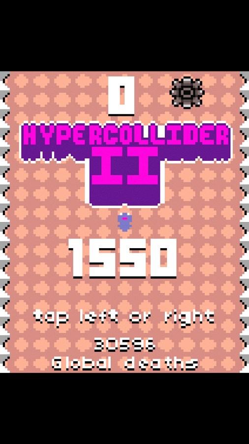 HYPERCOLLIDER 2 - Imagem 1 do software