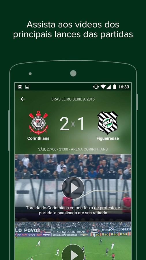 SporTV Gols - Imagem 2 do software