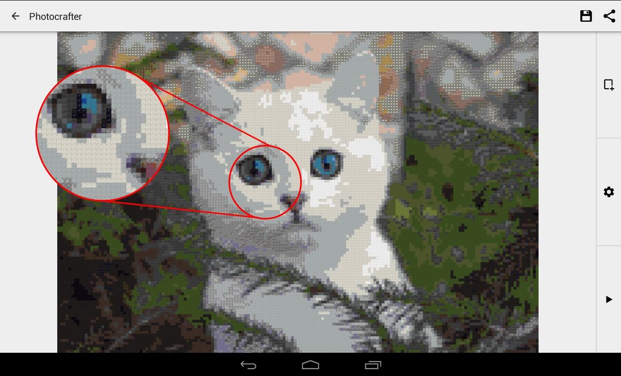 Photocrafter - Imagem 1 do software