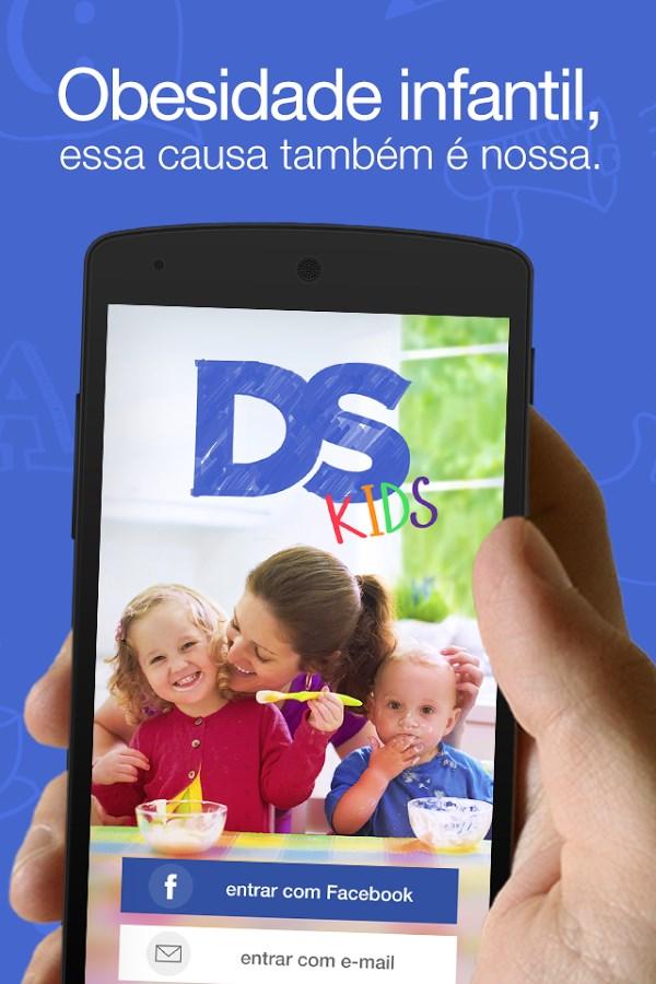 DS Kids - Imagem 1 do software