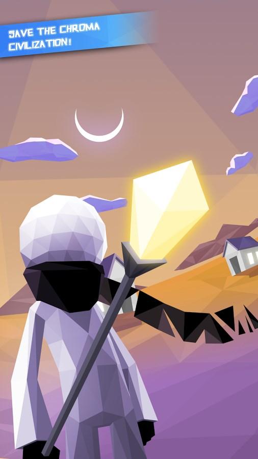 The Path To Luma - Imagem 1 do software