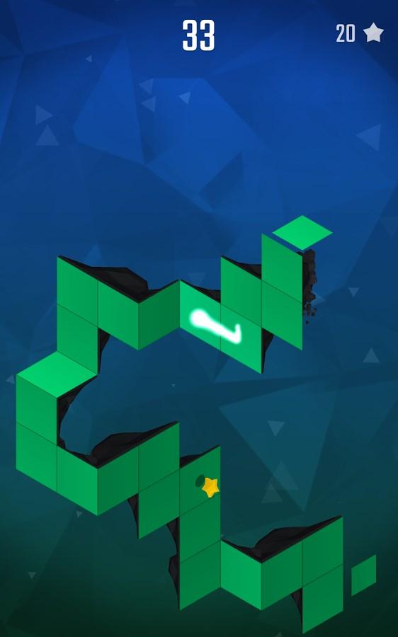 Cosmo Run - Imagem 1 do software
