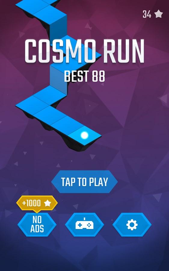 Cosmo Run - Imagem 2 do software