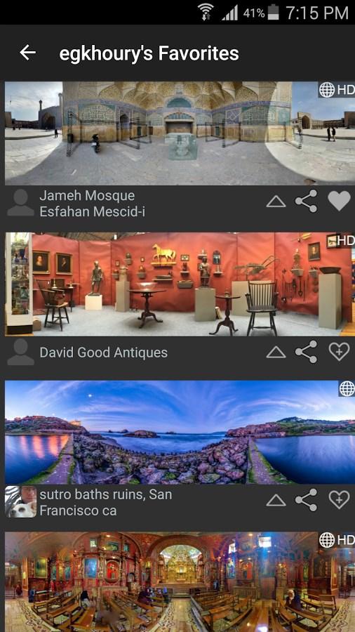 DMD Panorama - Imagem 2 do software