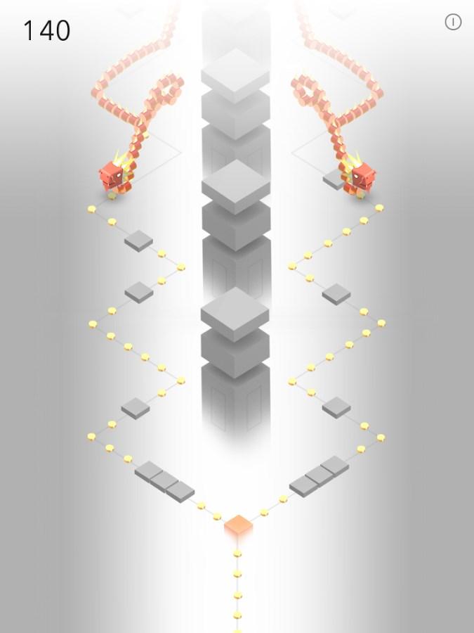Sky Infinity - Imagem 1 do software