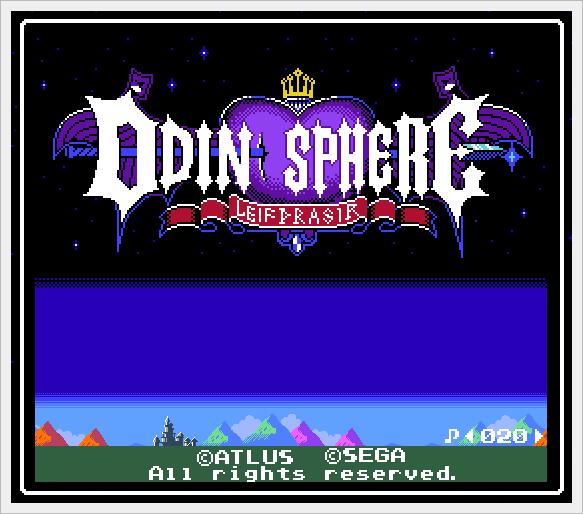 Odin Sphere - Browser - Imagem 1 do software