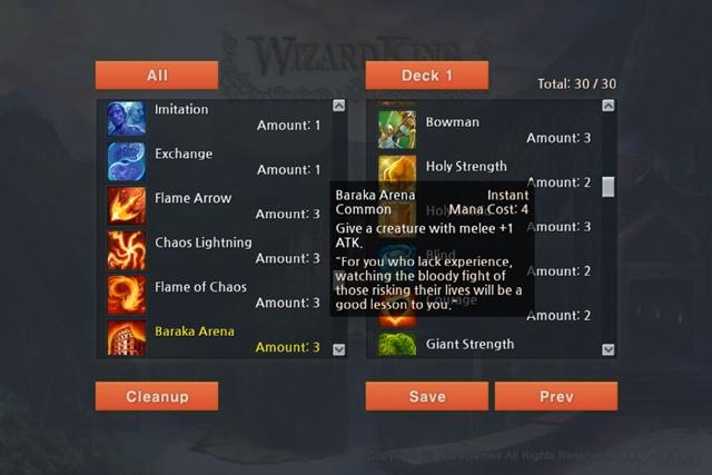 Wizard King - Imagem 2 do software