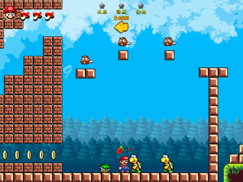 Super Mario Twins - Imagem 1 do software