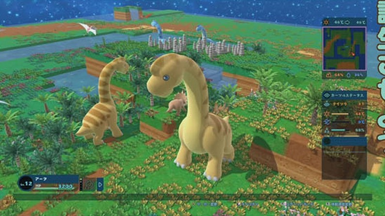 Do criador de Harvest Moon, Birthdays chegará em 2017 para PlayStation 4