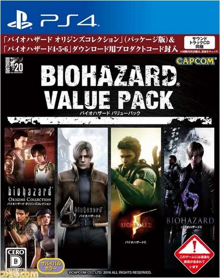 Resident Evil Value Pack